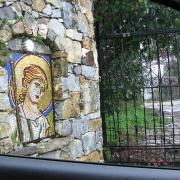 Монастрырь Св. Ирины (Agia Irini Monastery)
